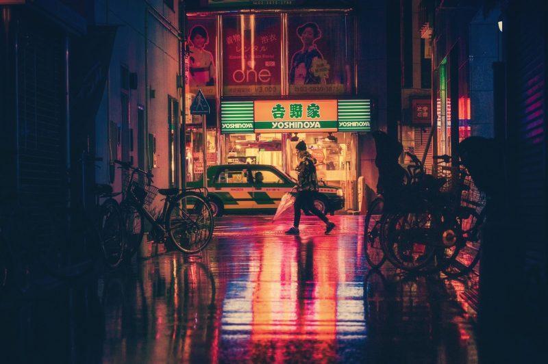 Rain in Osaka, Japan, can be beautiful