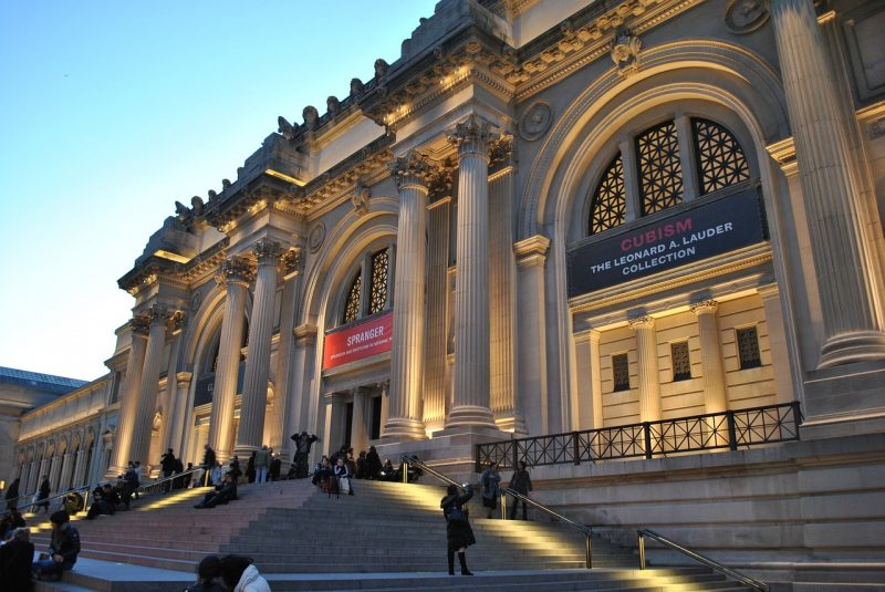 Make it a priority to book a night tour of a NYC museum