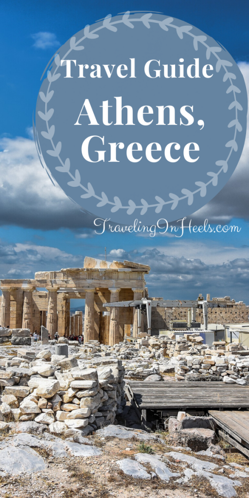 Athens travel guide & simple tips when visiting Greence #athenstravel #athens #athenstravelguide #athenstraveltips #travelbucketlist #familyvacation